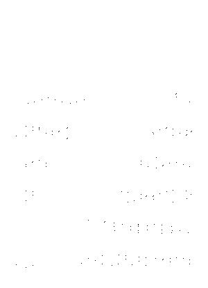 2110 menc