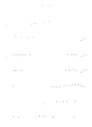 23ma123a2tv