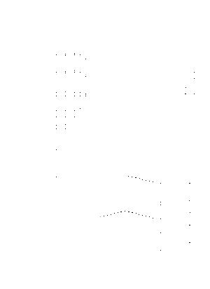 2432203ms