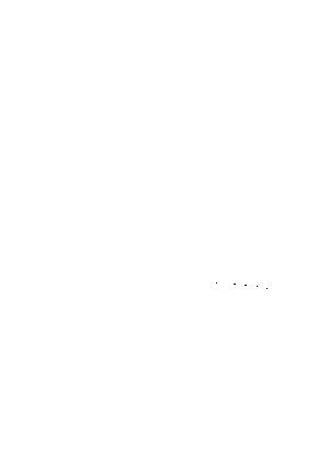 2432204ms