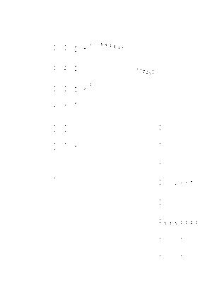 2432401ms