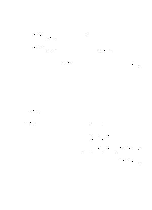 2432402ms