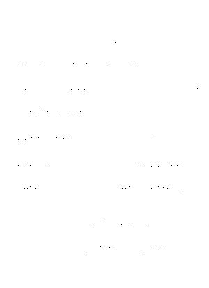 25maaiwotorimodose