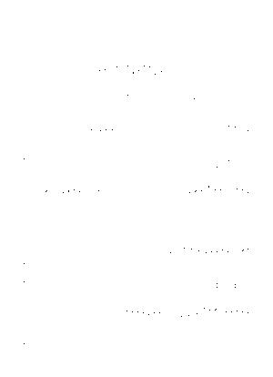 2dp0023