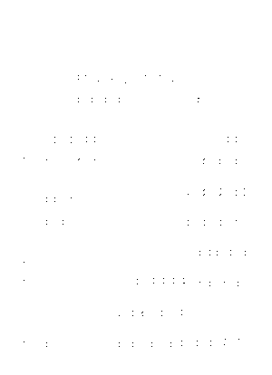 2dp0029