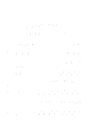 2dp0030