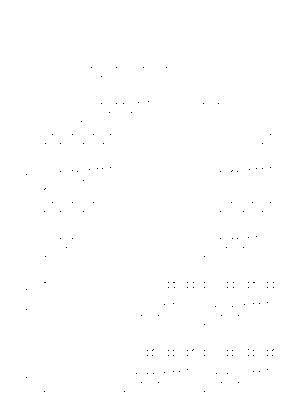 2dp0034