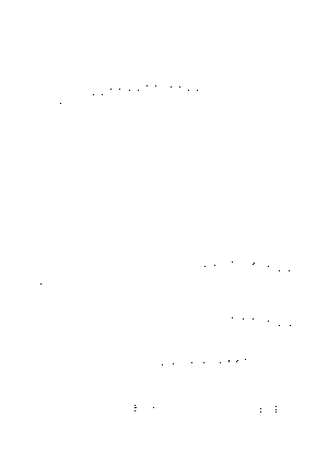 2dp0035