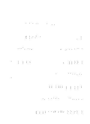 2dp0038