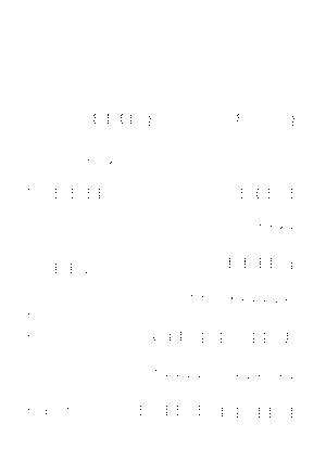 2dp0039