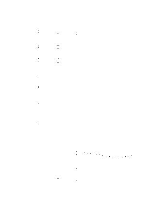 3256501ms