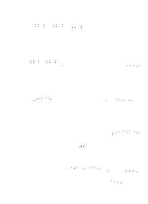 33246124 10