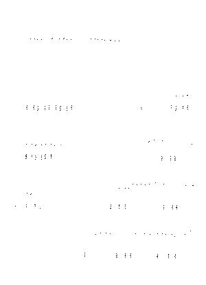 33246124 19