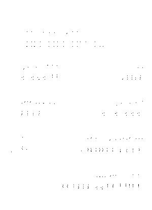 33246124 38