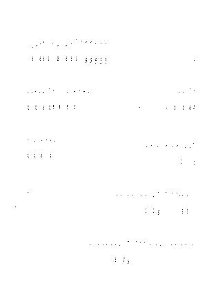 33246124 42