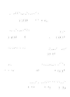33246124 49