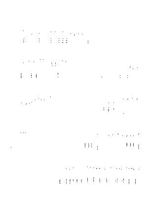 33246124 5
