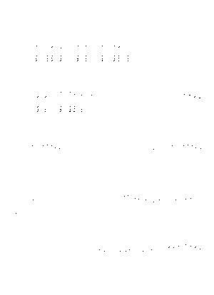 33246124 7