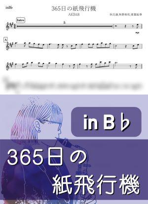 365kamihikoukib2599