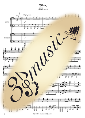 3phmusic043