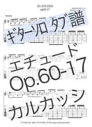 60 17