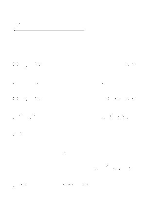 74097326