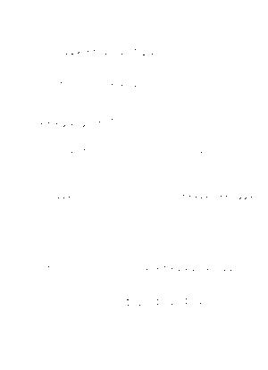 7mori 20200109