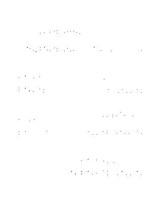 7mori 20200207