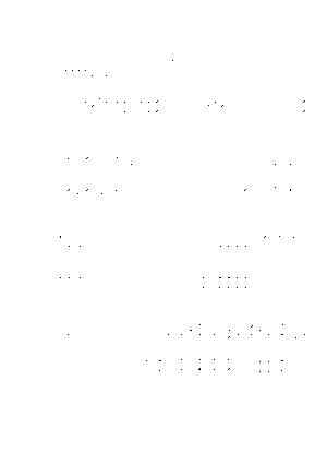 7mori 20200216