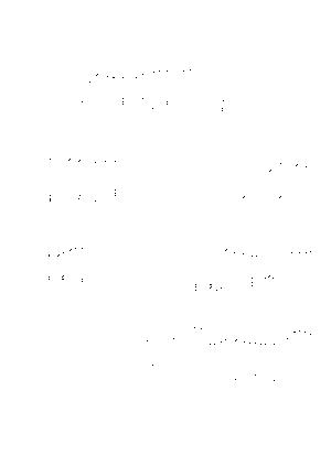 7mori 20200308