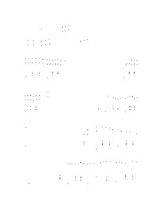 8609d
