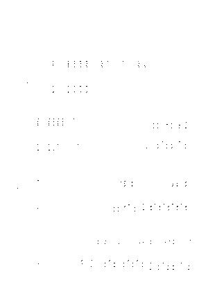 A 0009