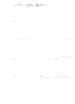 A0004