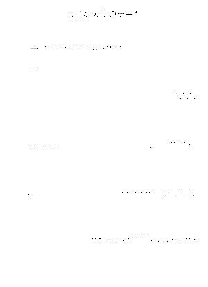 A0005