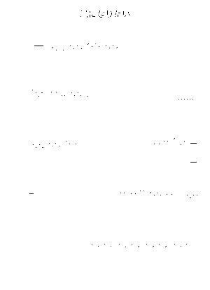 A0008