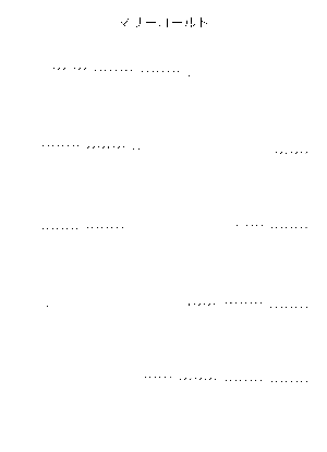 A0009
