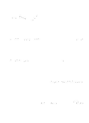 A0013