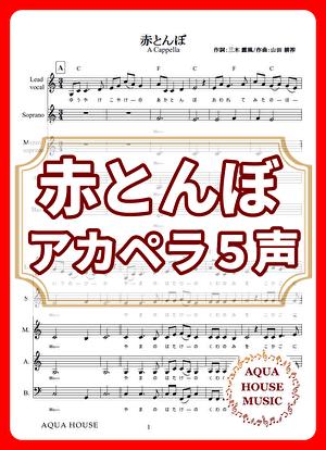 Ahm00002