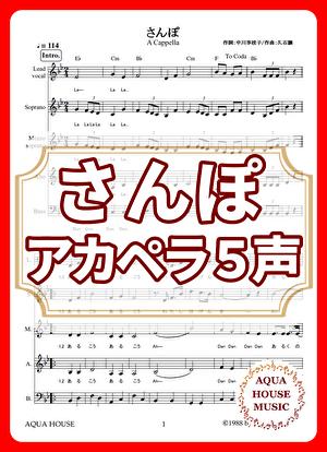 Ahm00016