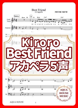 Ahm00026