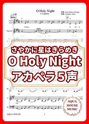 Ahm00034
