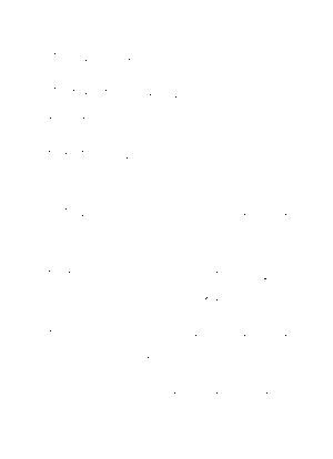 Alti009