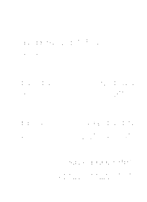 Altiscore005