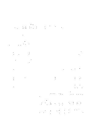 Altiscore007