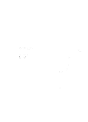 Amu300001