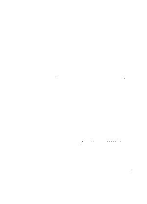 Amu300002