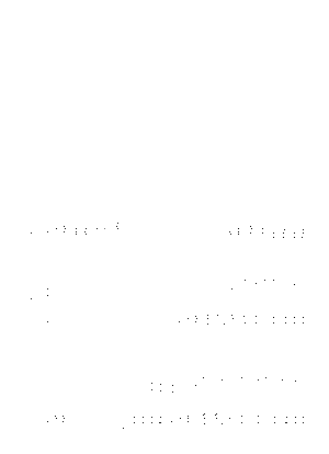 Arapiano113