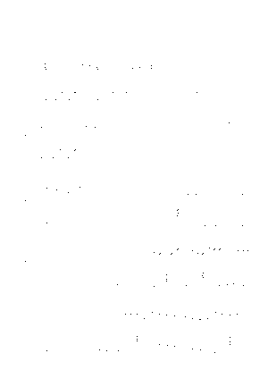 Arapiano143