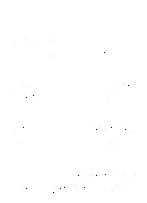 Arapiano29