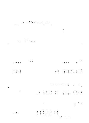 Arapiano49